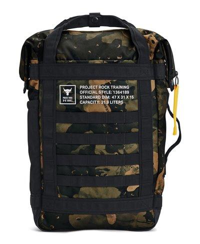 Project Rock Box Duffle Backpack Baroque Green/Black